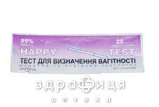 Тест д/визнач вагiт happy test струйний