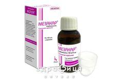 Мезакар сусп орал 100мг/5мл 100мл таблетки от эпилепсии