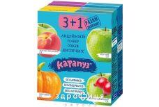Детское питание Карапуз сок 200мл акция 3+1