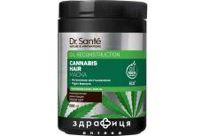 Dr.sante cannabis hair маска д/волос 1000мл
