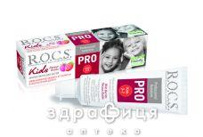 Зубная паста Rocs (Рокс) pro kids д/детей лесные ягоды 3-7лет 45г