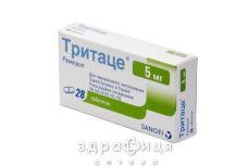 Тритаце табл. 5 мг №28 (14х2) - таблетки від підвищеного тиску (гіпертонії)
