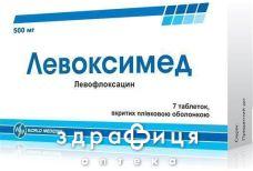 Левоксимед таб в/о 500мг №7