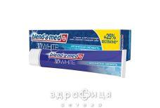 Зубная паста blend-a-med 3d white арктич свежесть 125мл