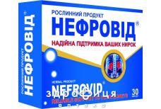Нефровид капс №30