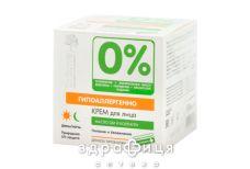 Dr.sante (Санте) 0% крем д/лица 50мл