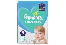 Подгузники Pampers (Памперс) active baby junior 11-16кг №42