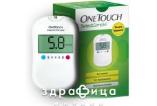 Глюкометр (сист контр уровня глюкоз в крови) One Touch select simple