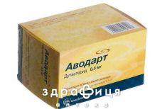 Аводарт капс. м'якi желат. 05 мг №90