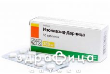 Iзонiазид-дарниця табл. 300 мг контурн. чарунк. уп. №50