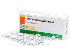 Iзонiазид-дарниця табл. 300 мг контурн. чарунк. уп. №50 вакцини