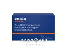 Orthomol immun відновлення імун системи 7 дней пит бутилочка 20мл+2таб №7