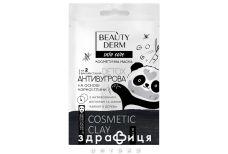Beauty derm маска д/обличчя антивугрива чорн глина 15мл