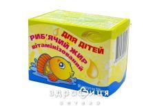 Рыбий жир д/детей капс 300мг №50