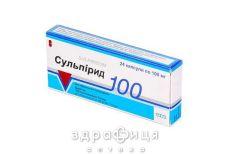 Сульпирид капс 100мг №24 успокоительные таблетки