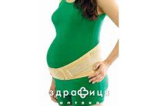 Бандаж 4510 поддерживающий д/беременных m/l