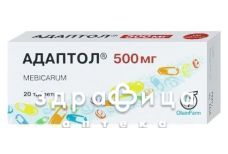 Адаптол табл. 500 мг №20 для нервової системи