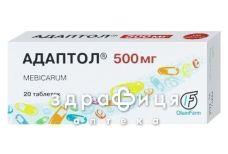 Адаптол табл. 500 мг №20 снодійне