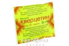 Кверцетин гран. 0,04 г/1 г пакет 2 г