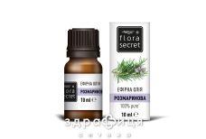 Flora secret (Флора сикрет) масло эфирное розмариновое 10мл