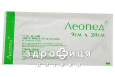 Пластырь мед leopad с ионами серебра 9смх20см №1