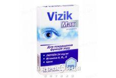 Визик макс таб №30 витамины для глаз (зрения)