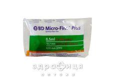 Шприц BD инсул micro-fine plus u100 0,5мл с игл 0.33х12.7мм №10