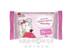 Эльфа pink elephant 0% крем мыло мышка варя 90г мыло