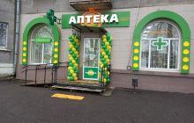 Новая аптека в г. Сумы и пгт. Лысянка!