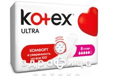 Прокл  kotex ultra super dry №8