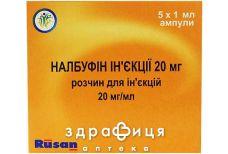 Налбуфiн iн'єкцiї 20 мг р-н д/iн. 20 мг/мл амп. 1 мл №5