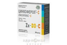 Цинкоферол-с капс №30 витамин с