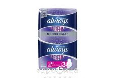 Прокл always platinum collection super plus №14