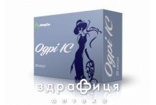 Одрі IC капс №20 вітаміни для зміцнення волосся і нігтів