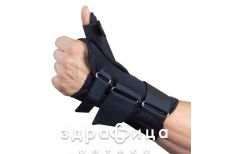 Пристосування ортопедичне для кiстi руки тутор-6к l