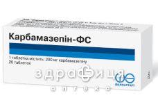 Карбамазепiн-фс таб 200мг №20 (10х2) бл таблетки від епілепсії