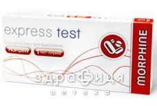 Тест express test д/опред морфина полоска №1