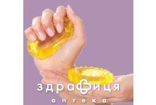 Еспандер кистьовий гольчатий м-111 №2