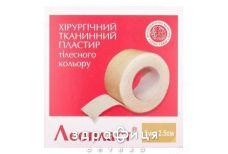 Пластырь мед leoplast 2,5смх5м б/катуш