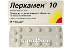 Леркамен 10 таб п/о 10мг №28 - таблетки от повышенного давления (гипертонии)