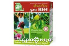 Фиточай ключи здоровья №43 фито д/вен 1,5г №20