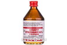 СПИРТ ЭТИЛ 96% Р-Р 100МЛ  - антисептик