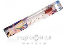 Зубная щетка Rocs (Рокс) модельная жестк