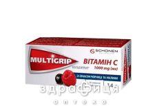 Мультигрип віт с таб шип №10 жарознижуючі препарати