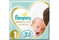 Подгузнiки памп premium care newborn 2-5кг №26
