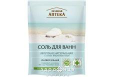 Зеленая аптека соль д/ванн морская натуральная дой-пак 500г