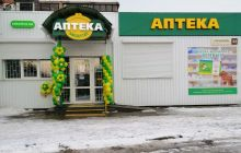Відкрита нова аптека в Полтаві