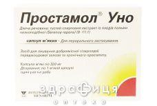 Простамол уно капс. 320 мг блiстер №60
