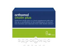 Orthomol сholin plus д/печінки капс №60 гепатопротектори для печінки