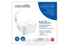 Iнгалятор microlife neb-200 компресорний